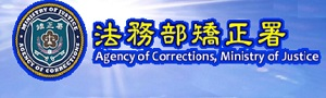 Agency of Corrections